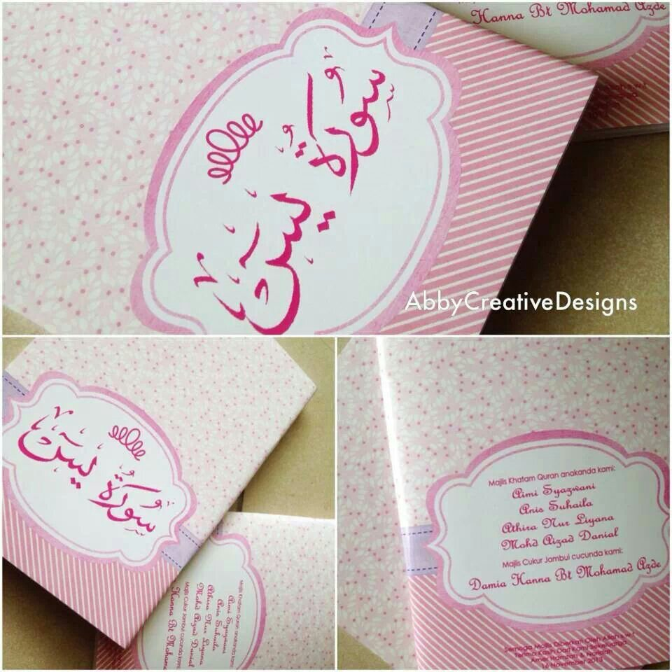 Aqiqah Page 2 Its More Than Just A Party